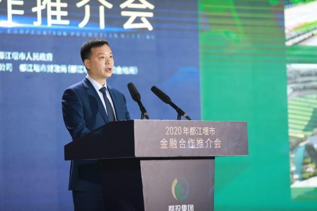都江堰市委常委、常务副市长王志海推介.JPG