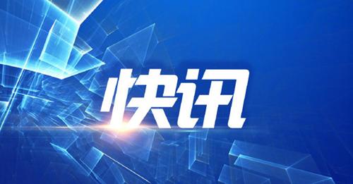 绵阳科博会| 中国科学院院士梅宏:数字化转型成为时代发展趋势,开放创新成为主流