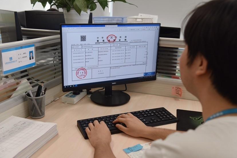 四川实现首笔非成渝地区跨省电子缴库业务