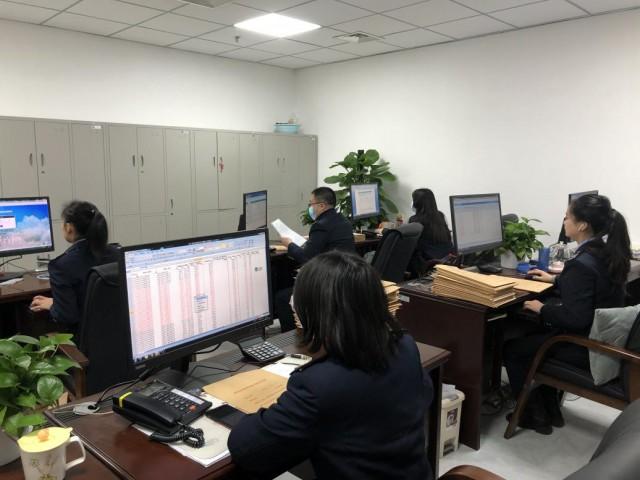 国家税务总局成都市武侯区税务局后台业务处理中心.png