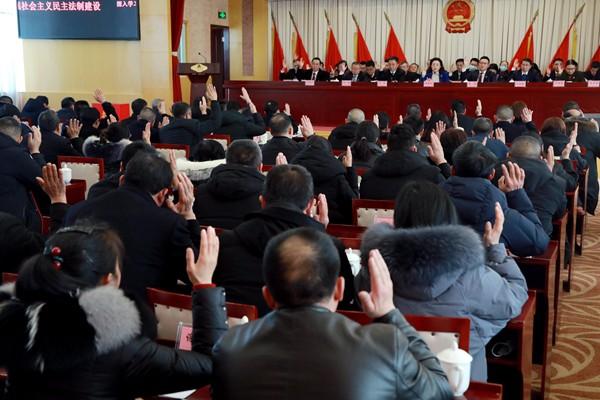 会议表决.png